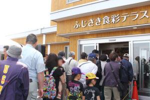 青森県藤崎町 ふじさき食彩テラス ニューオープン!